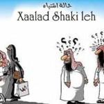 Sharaftii Islaamka oo ku Dhex Silicday Wadaad Xagjir ah …